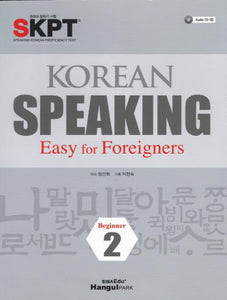 Korean Speaking 2 - booksonkorea.com