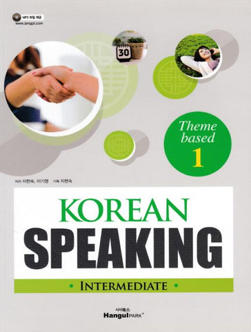 KOREAN SPEAKING INTERMEDIATE Theme-based 1 - kongnpark