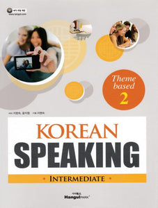 KOREAN SPEAKING INTERMEDIATE Theme-based 2 - kongnpark