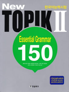 New TOPIK 2 필수문법 150 (English Version) - booksonkorea.com