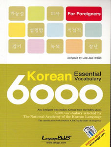 Korean Essential Vocabulary 6000 - booksonkorea.com