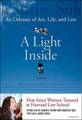 A Light Inside  An Oddyssey of Art, Life and Law - booksonkorea.com