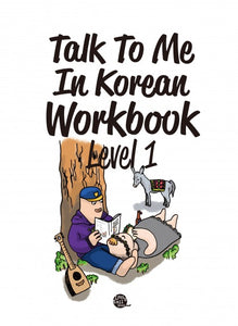 Talk To Me In Korean Workbook Level 1 - kongnpark