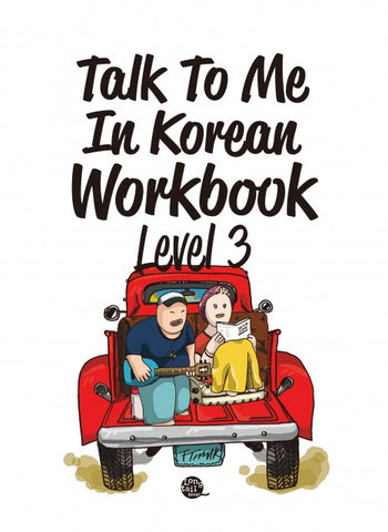 Talk To Me In Korean Workbook Level 3
