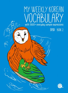 My Weekly Korean Vocabulary Book 2: with 1600+ everyday sample expressions - booksonkorea.com