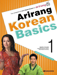 Arirang Korean Basics 1 - booksonkorea.com