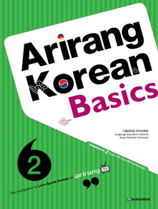 Arirang Korean Basics 2 - booksonkorea.com