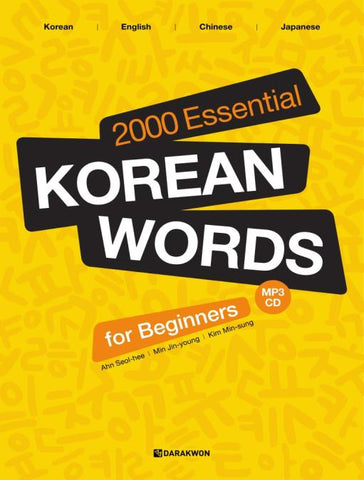 2000 Essential KOREAN WORDS for Beginners (Korean/English/Chinese/Japanese version) - booksonkorea.com