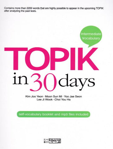 TOPIK 중급어휘 30일완성  - Intermediate Vocabulary (English Version) - kongnpark
