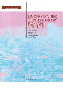 Understanding Contemporary Korean Culture - booksonkorea.com