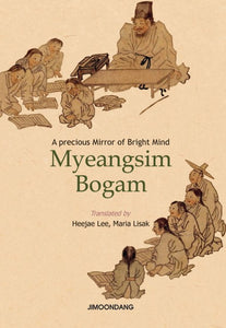 Myeangsim Bogam  A precious Mirro of Bright Mind - booksonkorea.com