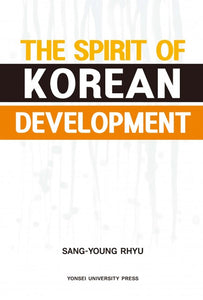 THE SPIRIT OF KOREAN DEVELOPMENT  The Art & Science of Marketing in Asia - kongnpark