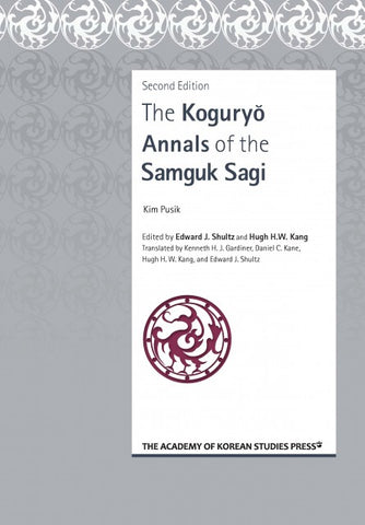 The Koguryo Annals of the Samguk Sagi - kongnpark