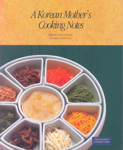 A Korean Mother's Cooking Notes - kongnpark