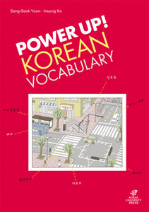 Power Up Korean Vocabulary - booksonkorea.com