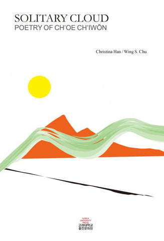 Solitary Cloud  Poetry of Ch'oe Ch'iwŏn - booksonkorea.com
