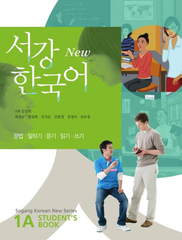 New 서강한국어 1A Student's Book - kongnpark