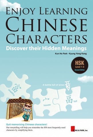 Enjoy Learning Chinese Characters: Discover their Hidden Meanings - booksonkorea.com