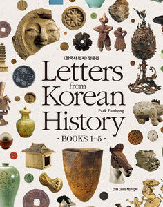 Letters from Korean History (Box set) - booksonkorea.com
