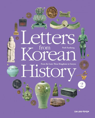 Letters from Korean History 2 From the Later Three Kingdoms to Goryeo - booksonkorea.com