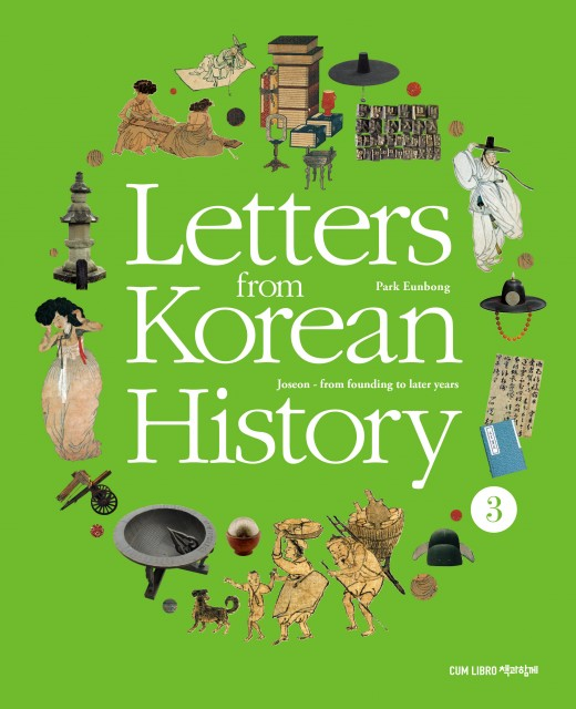 Letters from Korean History 3  Joseon - from founding to later years - booksonkorea.com