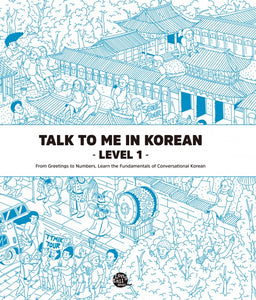 Talk To Me In Korean Level 1 - booksonkorea.com