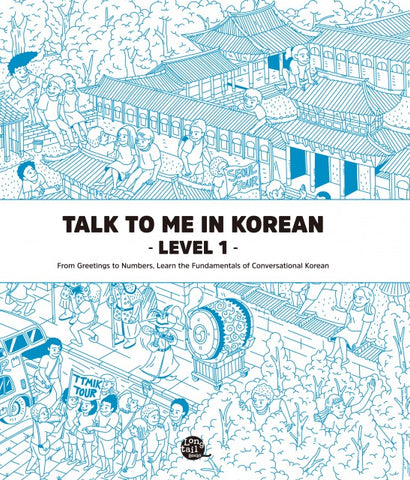 Talk To Me In Korean Level 1 - kongnpark