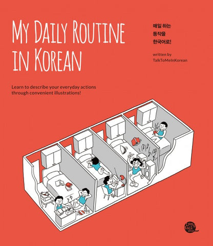 My Daily Routine in Korean - booksonkorea.com