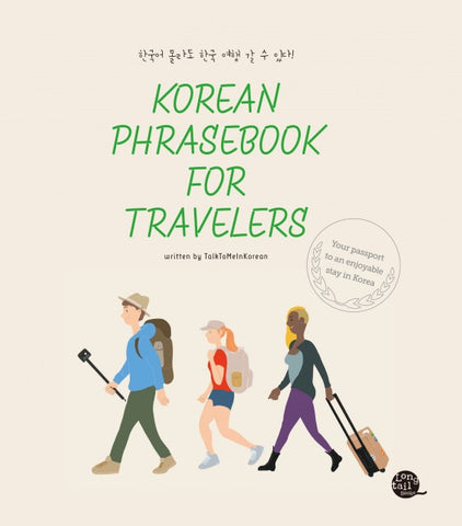 Korean Phrasebook for Traveler - booksonkorea.com