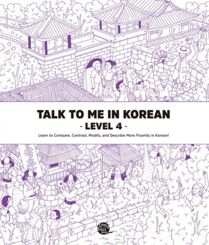 Talk To Me In Korean Level 4 - booksonkorea.com