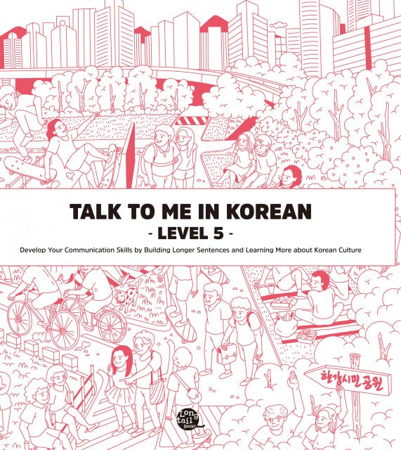 Talk To Me In Korean Level 5 - booksonkorea.com
