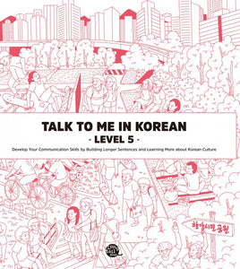 Talk To Me In Korean Level 5 - kongnpark