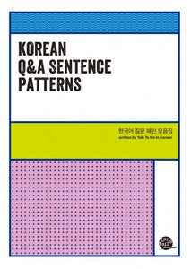 Korean Q&A Sentence Patterns - booksonkorea.com