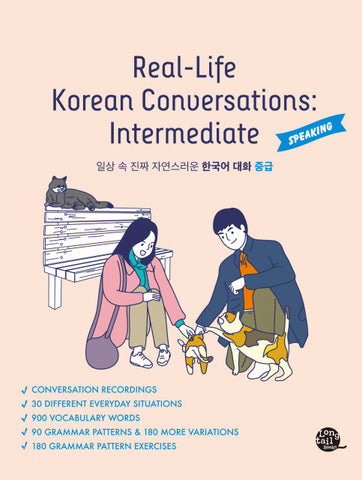 Real-Life Korean Conversations : Intermediate - booksonkorea.com