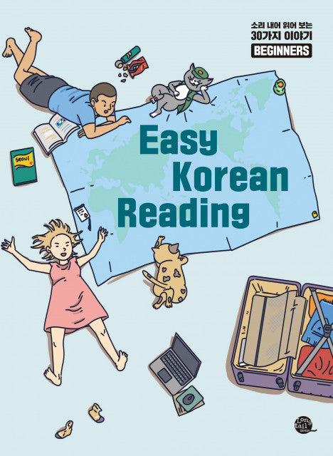 Easy Korean Reading For Beginners - kongnpark