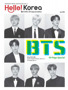 BUY 1 & GET 1 FREE  Hello! Korea: BTS Special Edition  Included K-POP Concert Special DVD (80min) + BTS Special Clip (9min) - booksonkorea.com