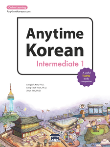 Anytime Korean Intermediate 1