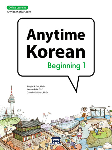 Anytime Korean Beginning 1 - booksonkorea.com