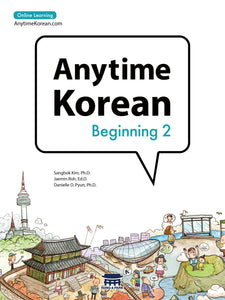 Anytime Korean Beginning 2
