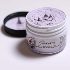 "Sculpture Paste ""Lavender mist"""