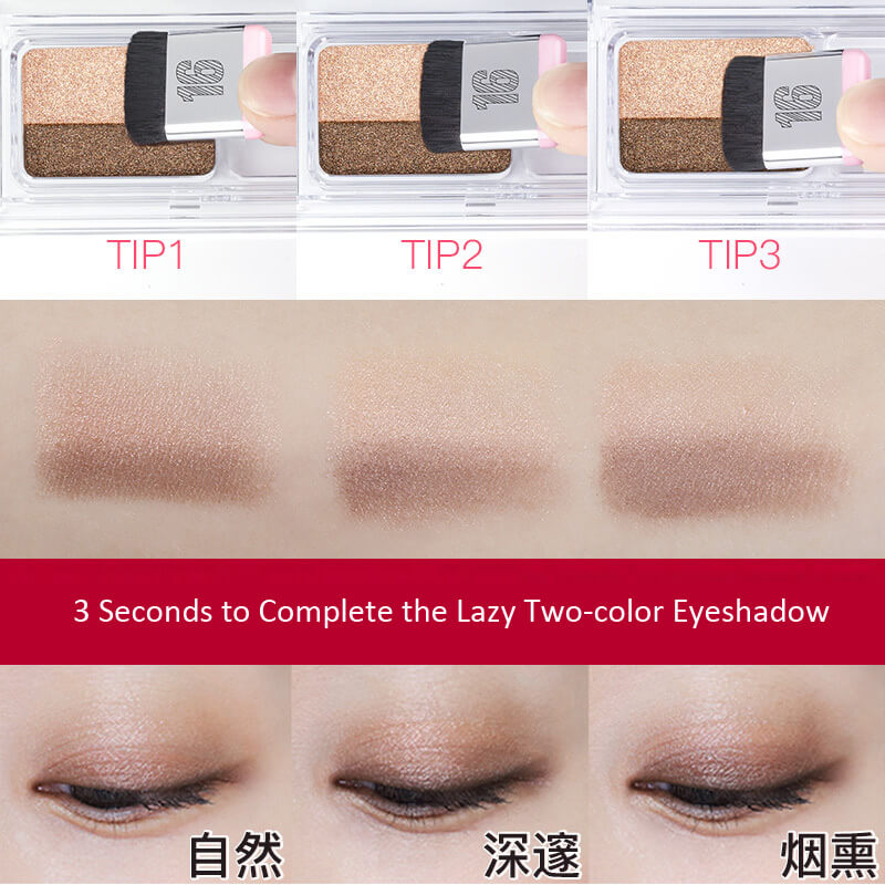 3-second-lazy-waterproof-eyeshadow-palette-pk0255-21