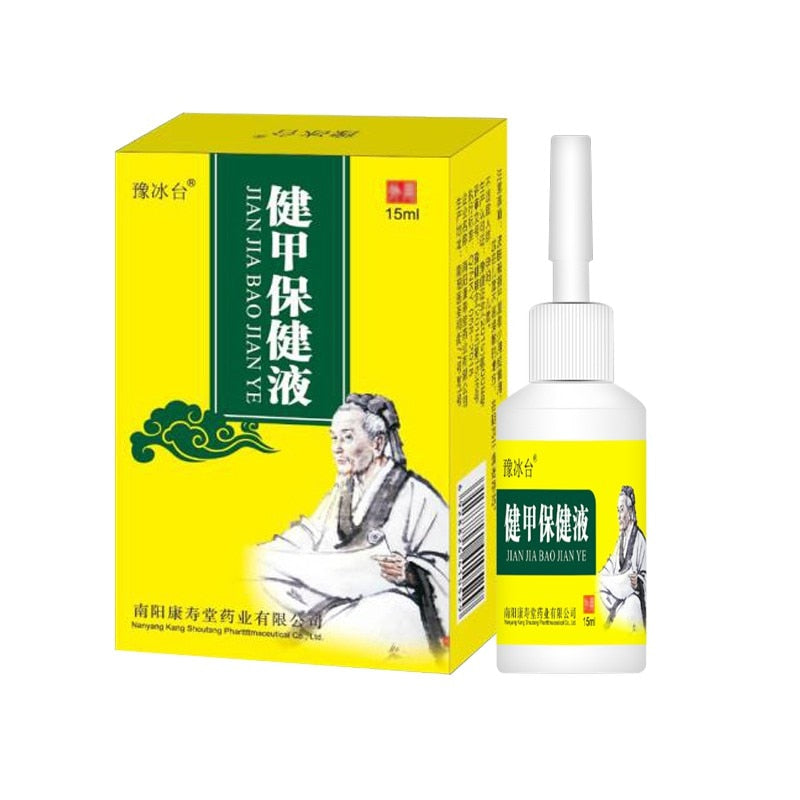 Nail Fungal Treatment Onychomycosis Removal Nails Care Liquid