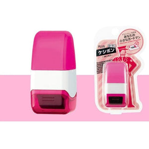 Identity Protection Redacting Stamp - Pink - Desk