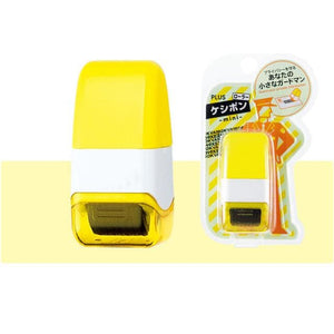 Identity Protection Redacting Stamp - Yellow - Desk