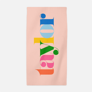 Make It Mine Personalized Beach Towel, Coral