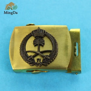 Saudi Arabia Army Belt Buckle
