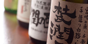 Japanese Shochu