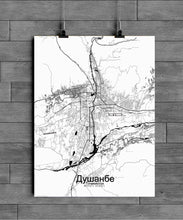 Load image into Gallery viewer, Mapospheres Dushanbe Black and White full page design poster city map
