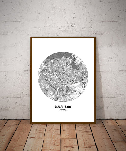 Mapospheres Addis Ababa Black and White dark round shape design poster city map