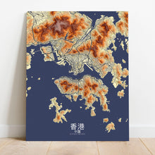 Load image into Gallery viewer, Mapospheres Hong Kong Elevation map full page design canvas city map